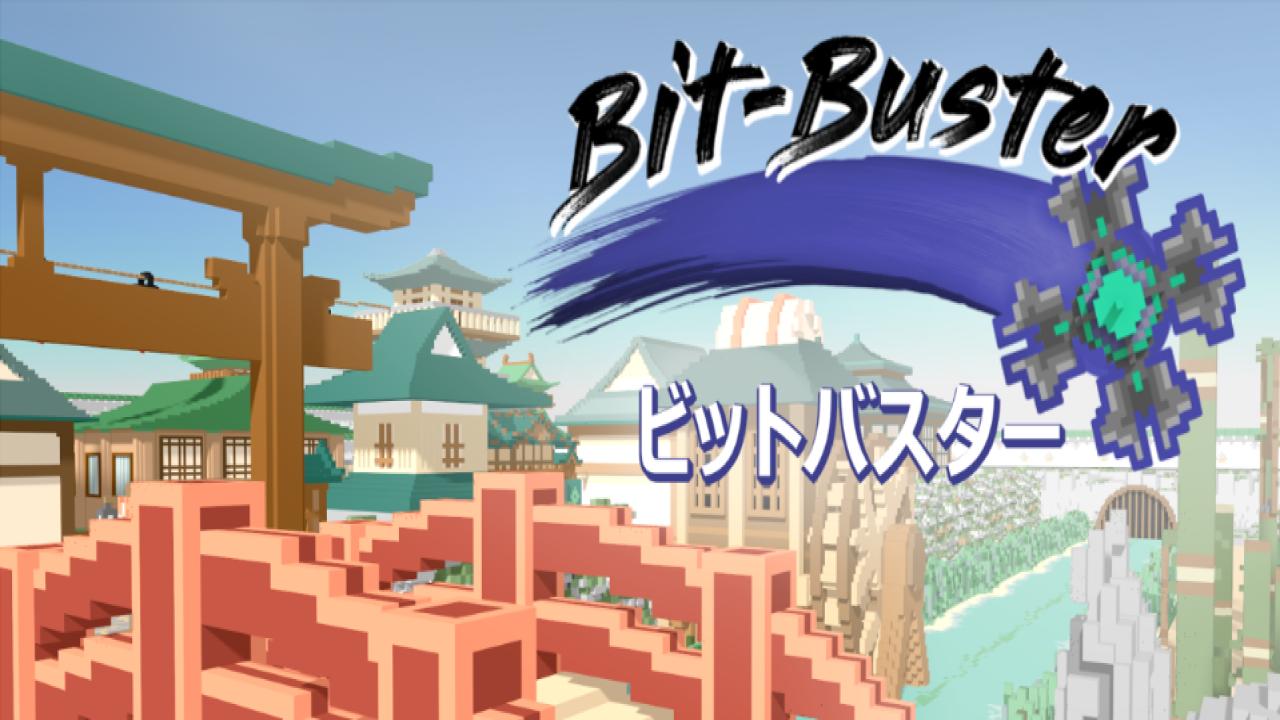 BitBuster_Logo